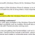 """In eineman die Öffenltichkeit geratendes internes Dokument von AT&T heißt es wörtlich: """"When will Windows Phone 7.8 be available?"""" """"Windows Phone 7.8 will be made available sometimes after the Windows […]"""